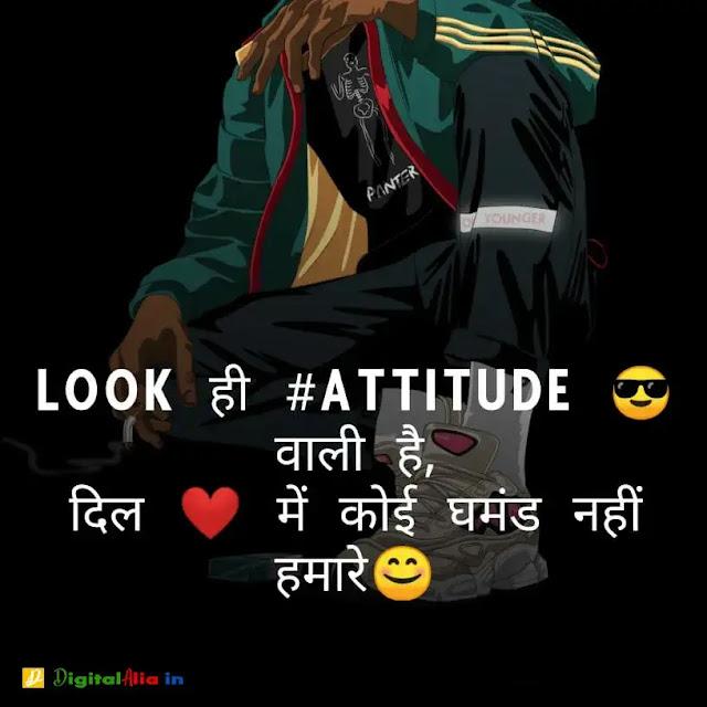 killer attitude dp boy status, killer attitude dp boy download, killer attitude dp boy in english, killer attitude dp boy hindi, killer boy dp download, new attitude dp boy, single boy attitude dp, single boy attitude dp download, desi boy attitude wallpaper hd, single boy dp, killer attitude dp boy, single boy attitude dp shayari, attitude boy dp hd, new attitude dp boy, attitude wallpaper hd boy, single boy attitude dp hd, attitude boy dp hd, attitude boy 4k wallpaper, sad boy attitude hd wallpaper, new attitude dp boy, single boy dp attitude, killer attitude dp boy, desi boy attitude wallpaper hd, single boy attitude dp download, best attitude dp for boys, attitude boy dp hd, single boy attitude dp shayari