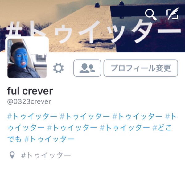 [Single] ful crever - #トゥイッター (2016.03.12/RAR/MP3)