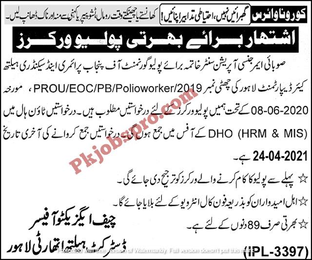 Polio workers jobs in pakistan 2021