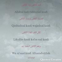 Allahul kafi rabbunal kafi