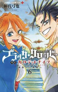Black Clover: Quartet Knights Manga Tomo 6