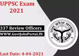 UPPSC Notification 2021