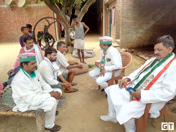 congress-gajraula