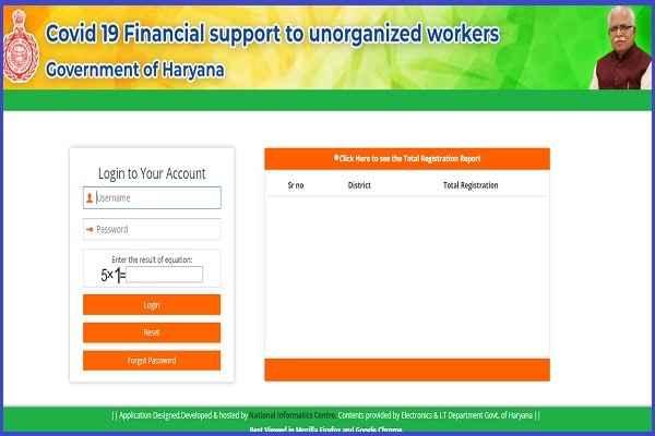 haryana-sarkar-portal-poorpreg.haryana-gov-in-for-aarthik-help-news