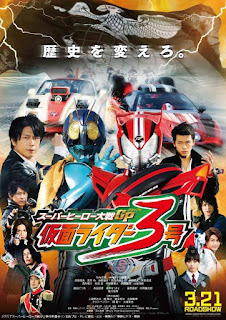 Super Hero Taisen GP: Kamen Rider 3 MP4 Subtitle Indonesia