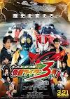 Super Hero Taisen GP: Kamen Rider 3 MP4 Subtitle Indonesia