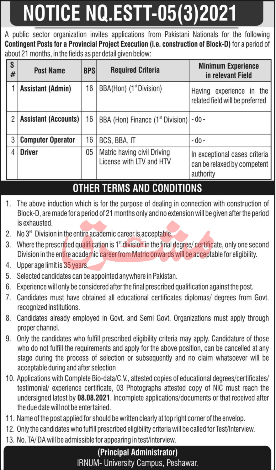 Institute of Radiotherapy and Nuclear Medicine Jobs 2021