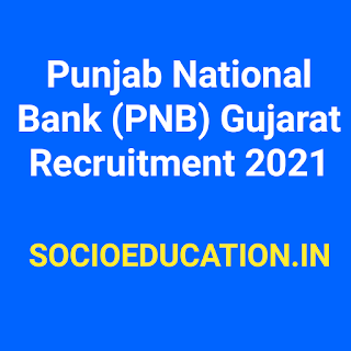 Punjab National Bank (PNB) Gujarat Recruitment 2021 for Peon Posts