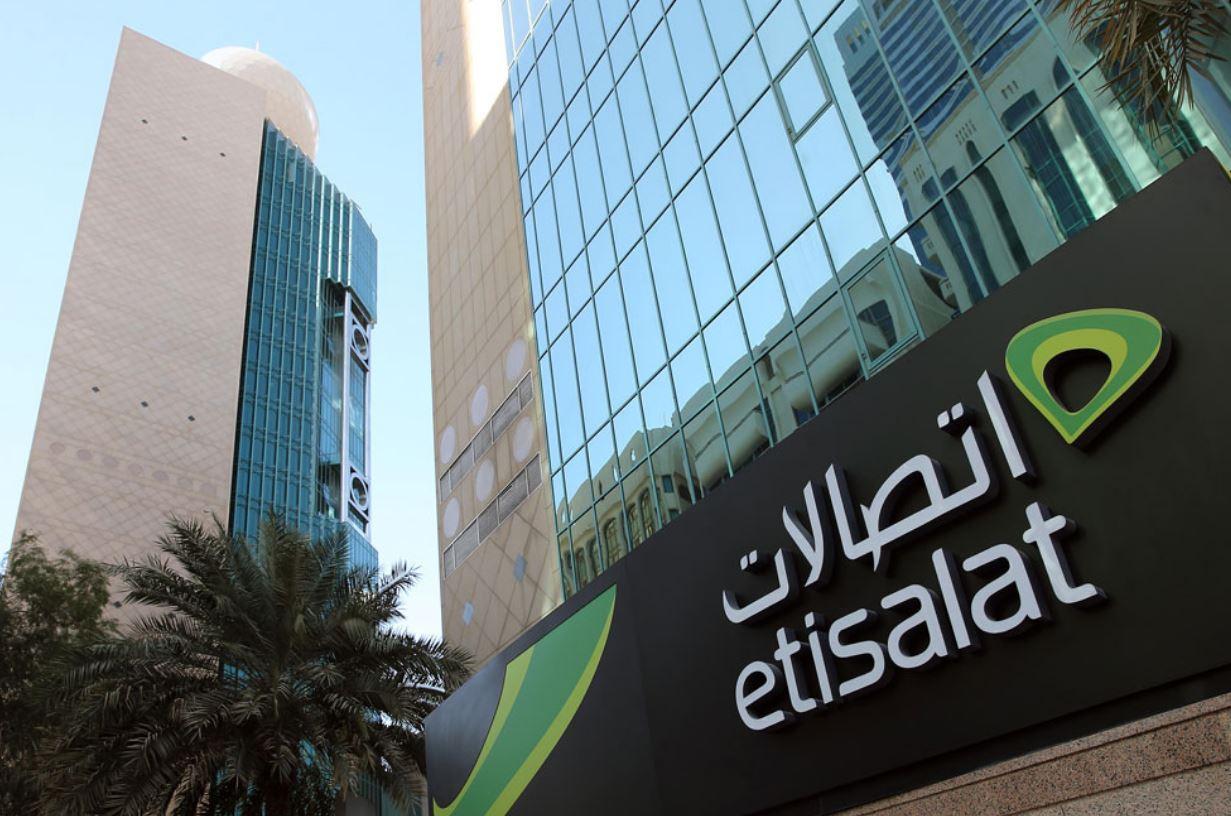 """عمومية """"اتصالات"""" توافق على رفع سقف تملك الأسهم لغير المواطنين إلى 49%"""