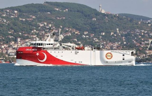 Η Τουρκία στέλνει τέταρτο ερευνητικό πλοίο στην Ανατολική Μεσόγειο