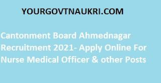 Cantonment Board Ahmednagar Recruitment 2021