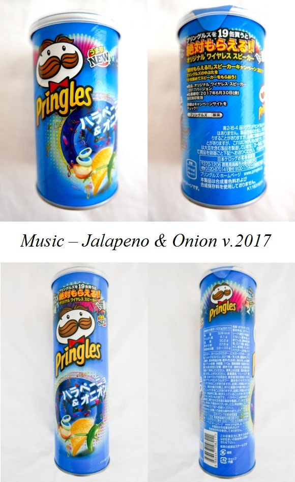 Pringles Music – Jalapeno & Onion