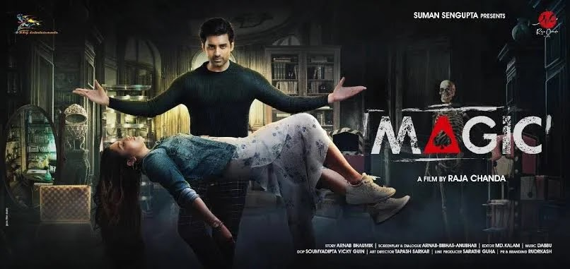 Magic bengali Movie download mp4moviez