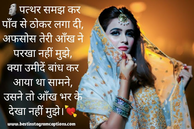 new sad shayari