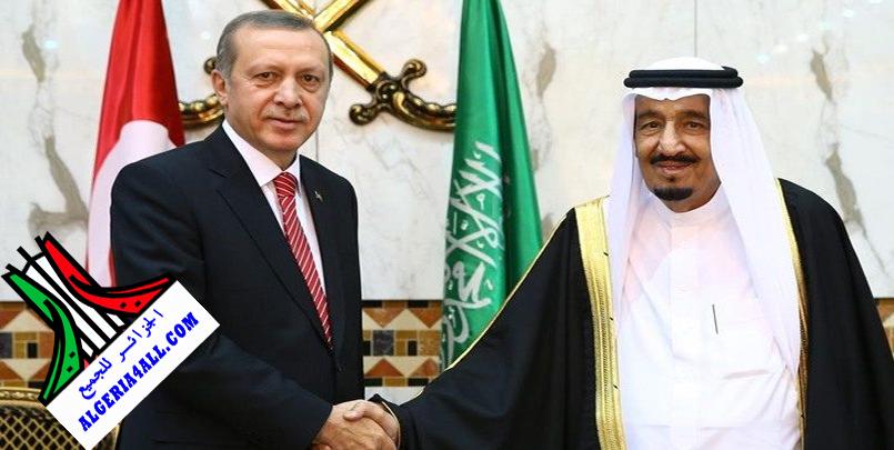 الرئيس التركي اردوغان و ولي العهد السعودي محمد بن سلمان
