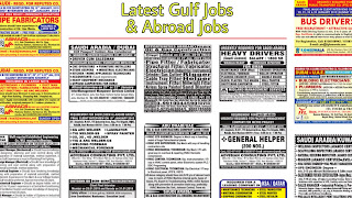 Assignment Abroad Times - Latest Gulf Jobs & Abroad Jobs