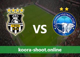 بث مباشر مباراة إنييمبا ووفاق رياضي سطيف اليوم بتاريخ 04/04/2021 كأس الكونفيدرالية الأفريقية