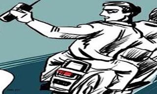 #JaunpurLive : घर जा रहे युवक की बदमाशों ने छीनी मोबाइल