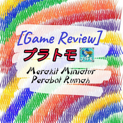 Game-review-puratomo