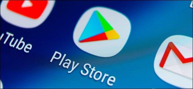 شعار متجر Google Play