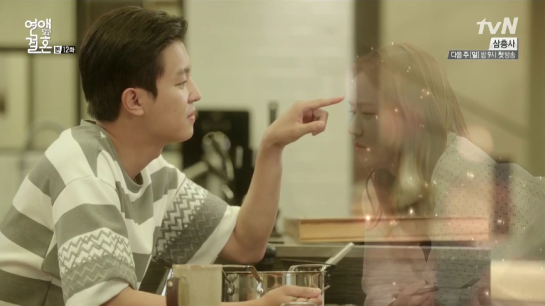 marriage not dating ep 8 eng sub full Marriage, not dating is a family television series this series focuses on the traditional family life and marriage a young doctor is busy with his practice.