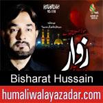 https://humaliwalaazadar.blogspot.com/2019/09/bisharat-hussain-nohay-2020.html