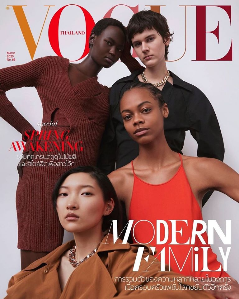 Nyarach Ayuel, Jamily Wernke Meurer, Aaliyah Hydes, and Qin Lei for Vogue Thailand March 2020