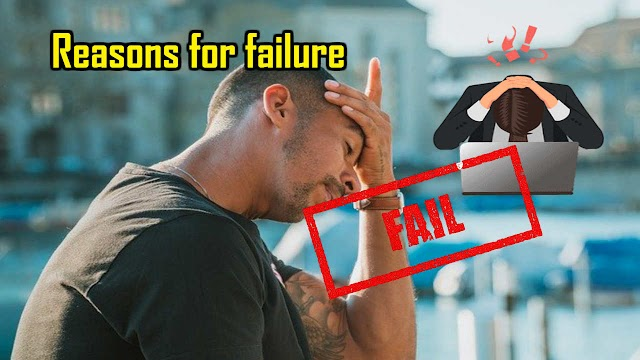 Reasons for failure - why do we fail in life