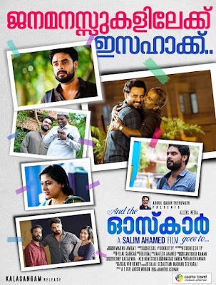 and the oscar goes to malayalam movie, and the oscar goes to malayalam film, and the oscar goes to movie, and the oscar goes to malayalam movie songs, and the oscar goes to malayalam full movie, mallurelease.com