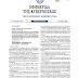 Πρόσληψη 1.145 συμβασιούχων - πτυχιούχων Φυσικής Αγωγής  στους ΟΤΑ (ΦΕΚ 3200B/2019)