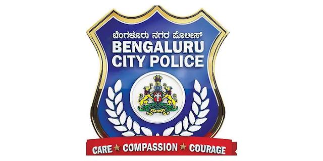 SURAKSHA (Bengaluru Police) APP DOWNLOAD करें, बटन दबाएं, पुलिस बुलाएं