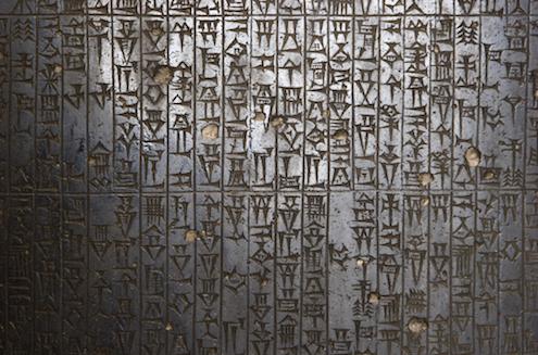 codigo-de-hammurabi-hamurabi-detalle-el-que-es-museo-del-louvre-paris-arte-mesopotamia-concepto-significado-diorita