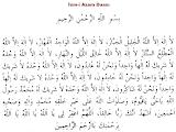 İsm-i Azam Duası Fazileti
