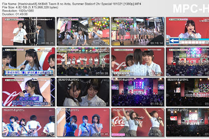 AKB48 Team 8 no Anta, Summer Station! 2hr Special 181021