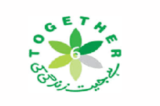 National TB Control Program Jobs 2021 in Peshawar