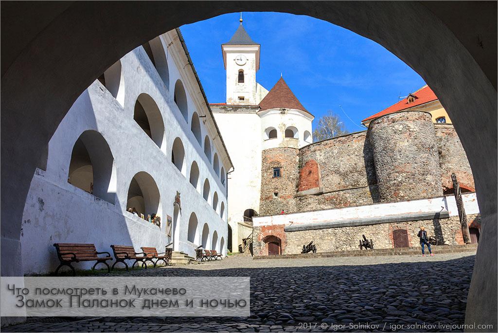 Мукачево Украина замок Паланок