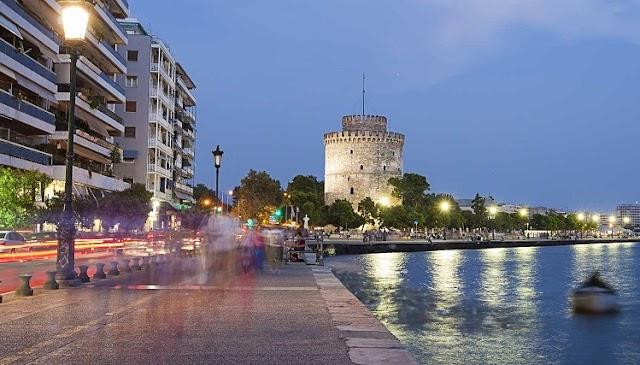 ΤΕΛΕΥΤΑΙΕΣ  ΕΞΕΛΙΞΕΙΣ...Κλειστή….επ'αόριστον η Θεσσαλονίκη....!!