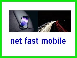 net fast mobile  मोबाइल फ़ास्ट चलाये