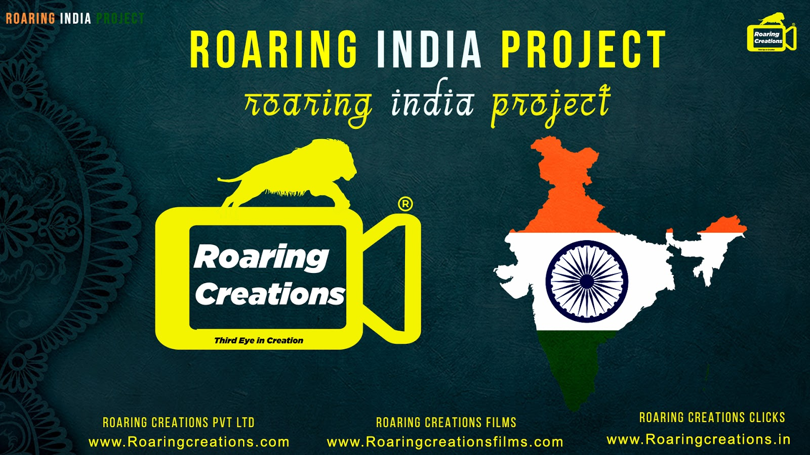 Roaring India Project