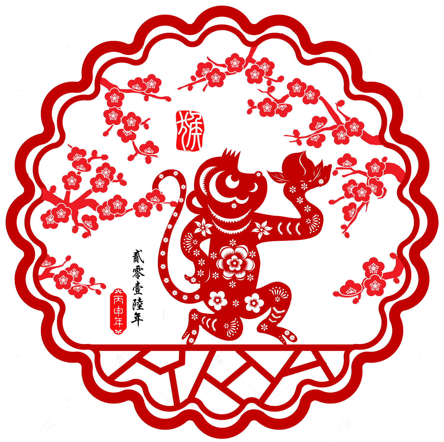 Us china peoples friendship association february 2016 welcome the year of the monkey with uscpfa lunar new year 2016 kristyandbryce Choice Image