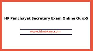 HP Panchayat Secretary Exam Online Quiz-5