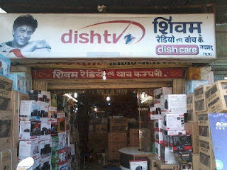 DD Freedish, Free-To-Air DTH Set-Top Box Dealer in Raigarh Chhattisgarh