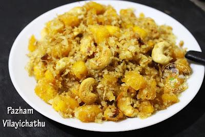 pazham vilayichath banana snacks snacks with plantain pazham snacks nenthrapazham yethakka banana coconut snacks ayeshas kitchen snacks recipes tatse of uae