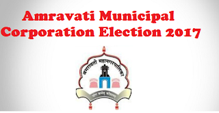 Amravati AMC Municipal Corporation AMT [Live] Election Final Results Updates 2017