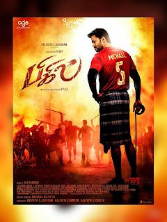 Thalapathy vijay Bigil Movie Third Look Posters