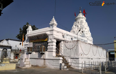 images for Rajeev lochan Temple