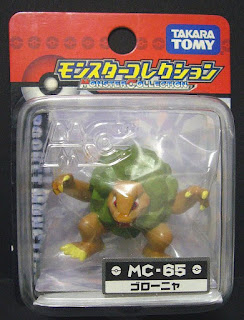 Golem Pokemon figure Tomy Monster Collection MC series