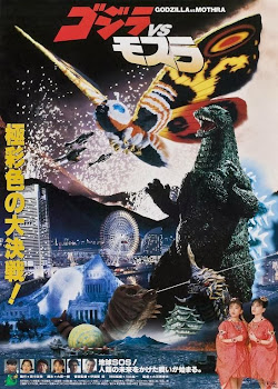 Godzilla and Mothra : The Battle for Earth แบ็ทธรา ก็อตซิลล่า ม็อททร่า ศึก 3 อสูรสัตว์ประหลาด