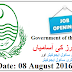 SSE, ESE Teaching Staff required for Punjab PWWB Schools