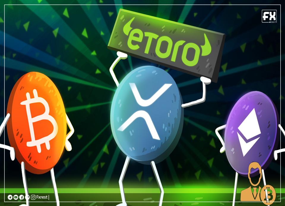 منصة إيتورو الاجتماعية eToro  تعلق معاملات إكس آر بى XRP للمتداولين الأمريكيين